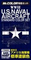 Mr Color WWII US Naval Aircraft Paint Set