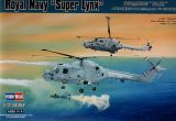 Hobby Boss 1/72 Royal Navy Super Lynx
