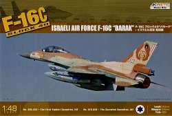 "Kinetic 1/48 F-16C (Block 40)  Israeli Air Force ""Barak"""