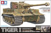 Tamiya 1/35 Tiger I (Late Version) w/Ace Commander & Crew Set