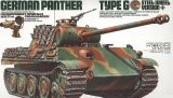 Tamiya 1/35 German Panther Tank Type G Steel Wheel Version