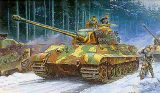 "Tamiya 1/35 German King Tiger ""Ardennes Front"""