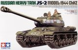 Tamiya 1/35 Russian Heavy Tank JS-2 Model 1944 ChKZ