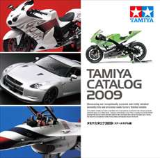 Tamiya Catalogue 2009